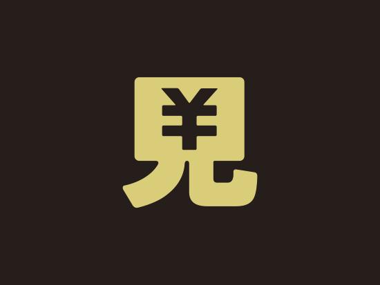 【イベントレポ】第12回 スキルシェア勉強会